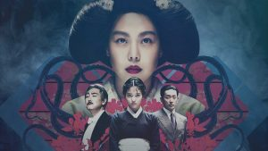 TOP 10 New Generation movies of South Korea |